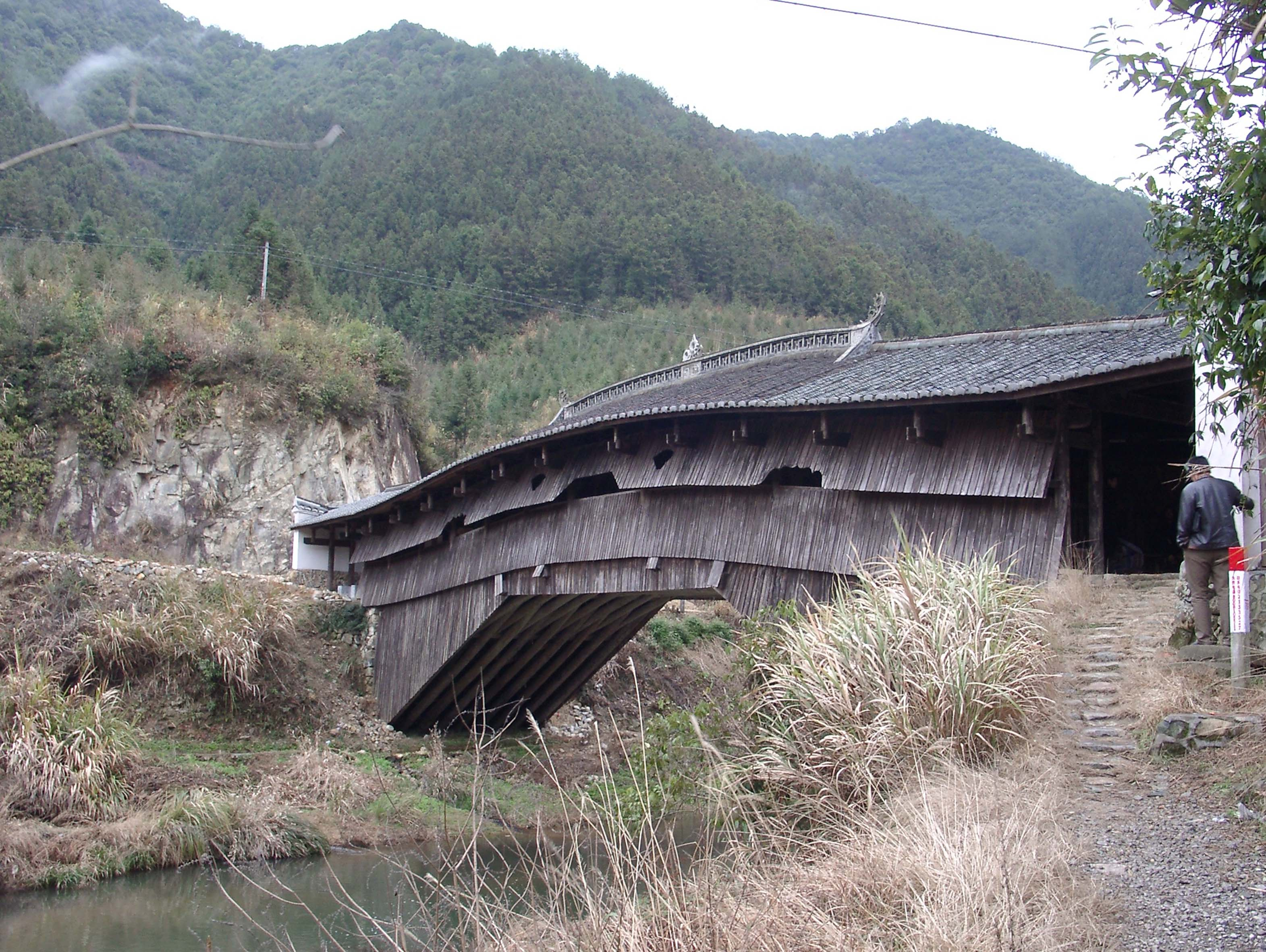 Houkeng Timber Bridge - Award of Excellence 2005