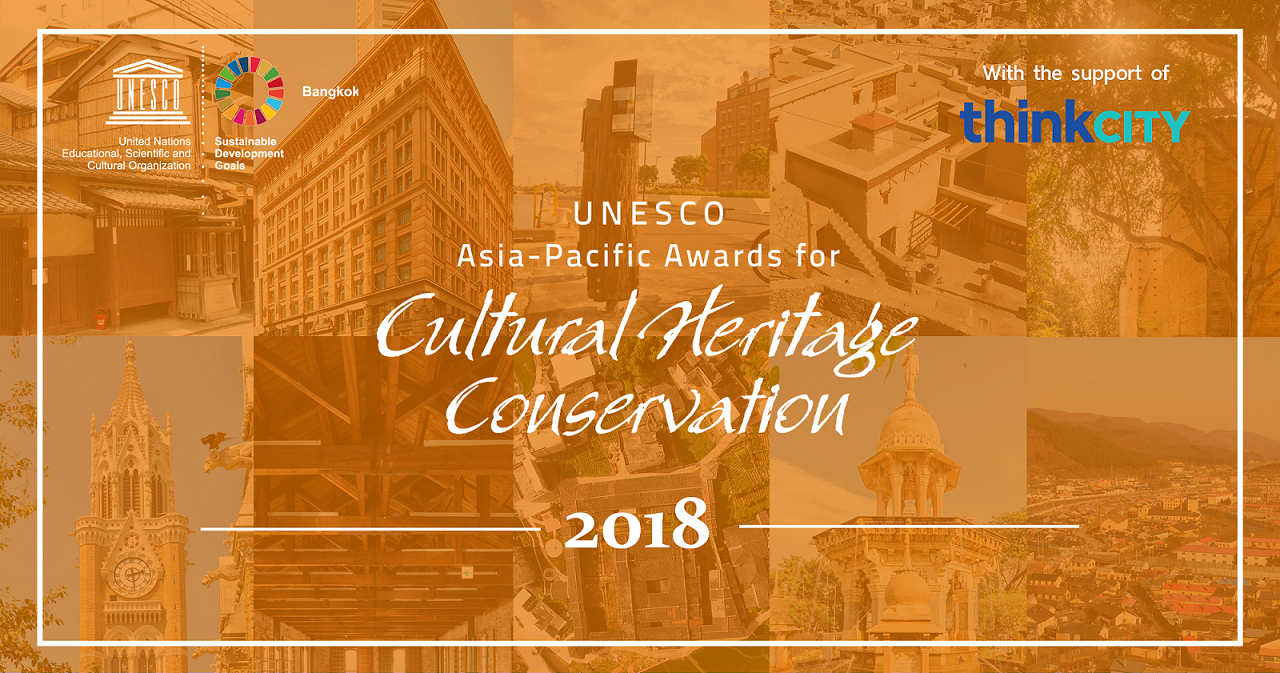 Winners announced for the 2018 UNESCO Asia-Pacific Awards