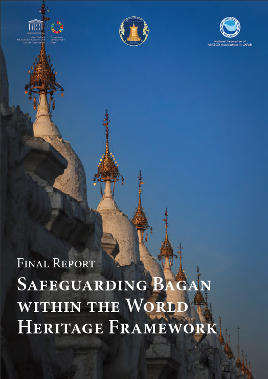coverfinal-report-safeguarding-bagan.jpg