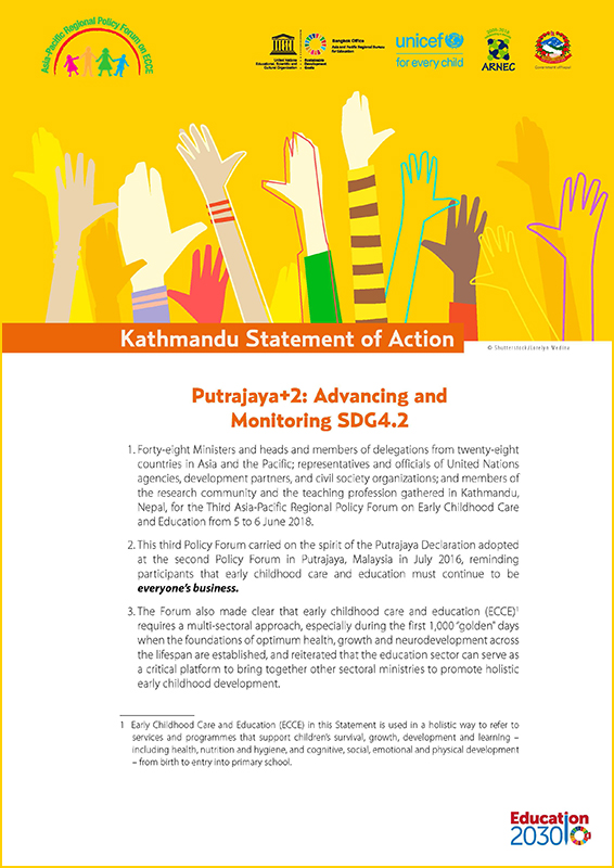 cover_kathmandu-statement-of-action2.jpg