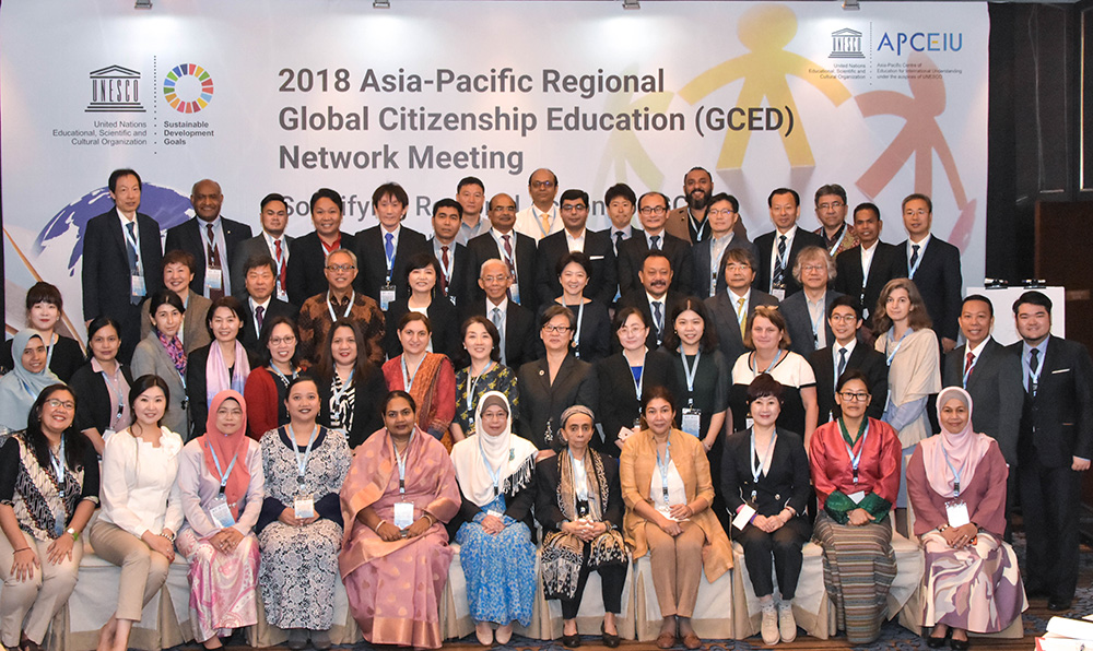 18GCED-Official-Group-Photo.jpg