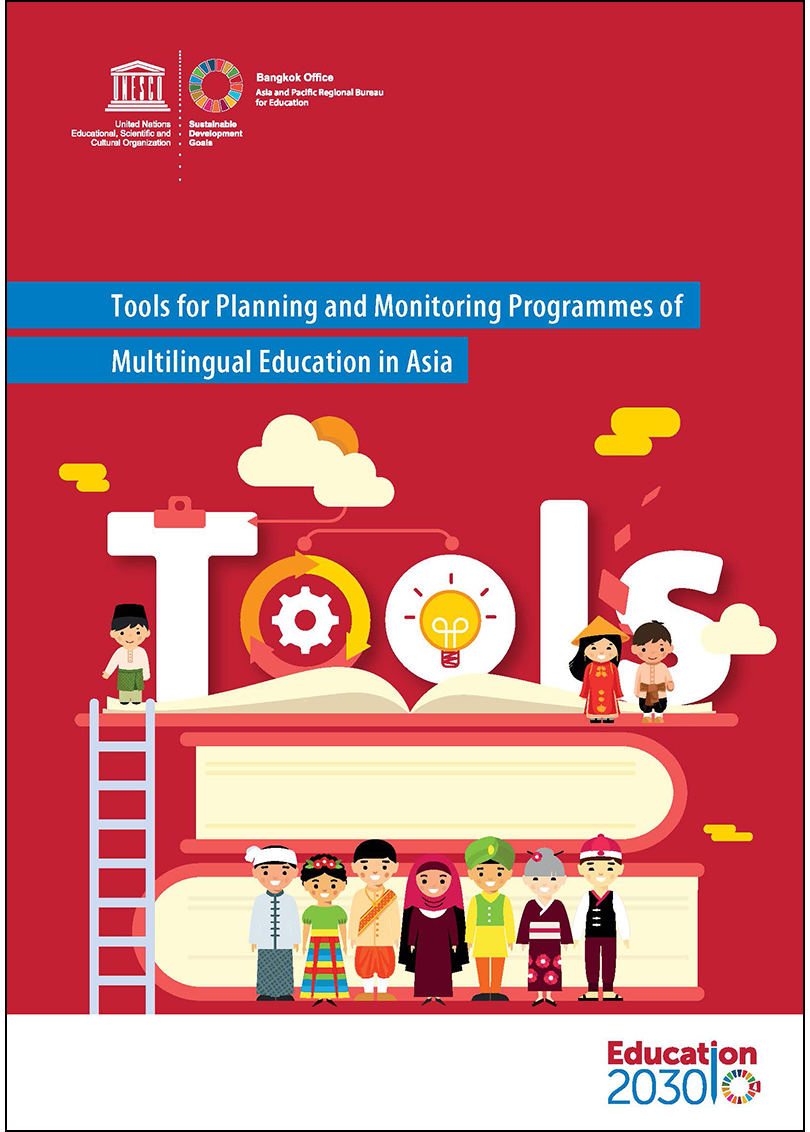 Tools for Planning and Monitoring Programmes of Multilingual Education in Asia