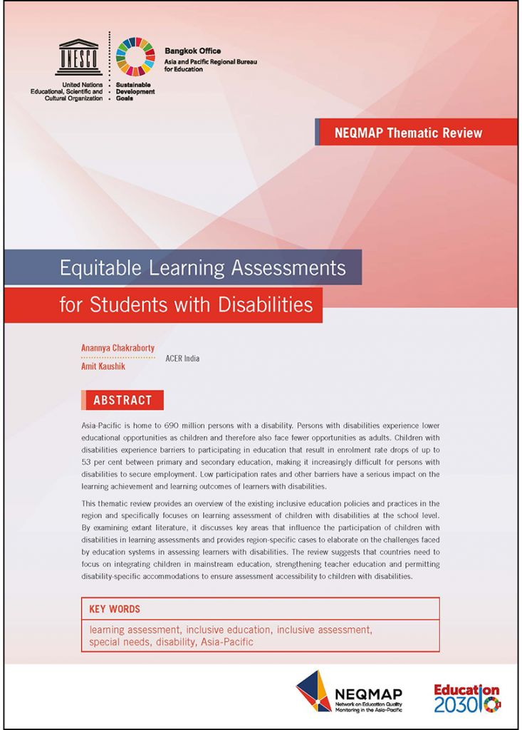 Equitable Learning Assessments for Students with Disabilities (NEQMAP Thermatic Review)