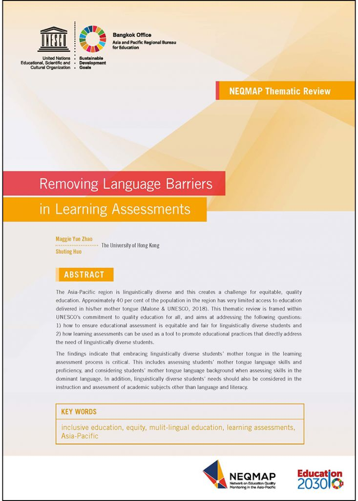 Removing Language Barriers in Learning Assessments (NEQMAP Thermatic Review)