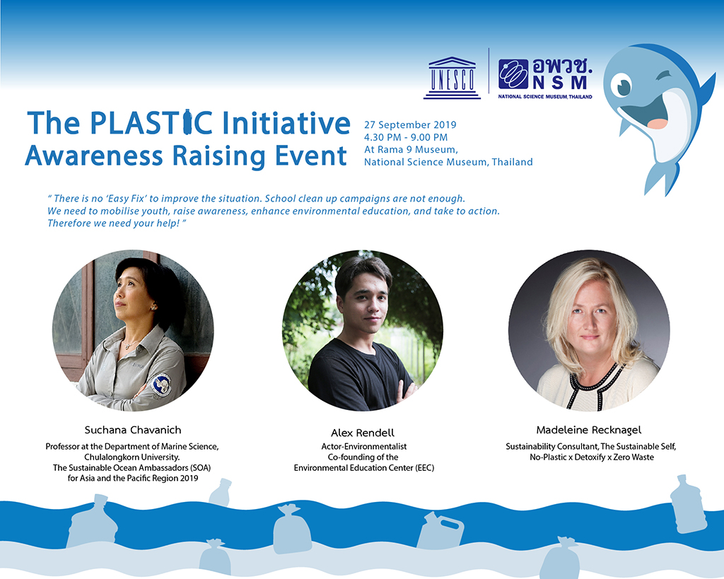 Plastic initiative - speakers