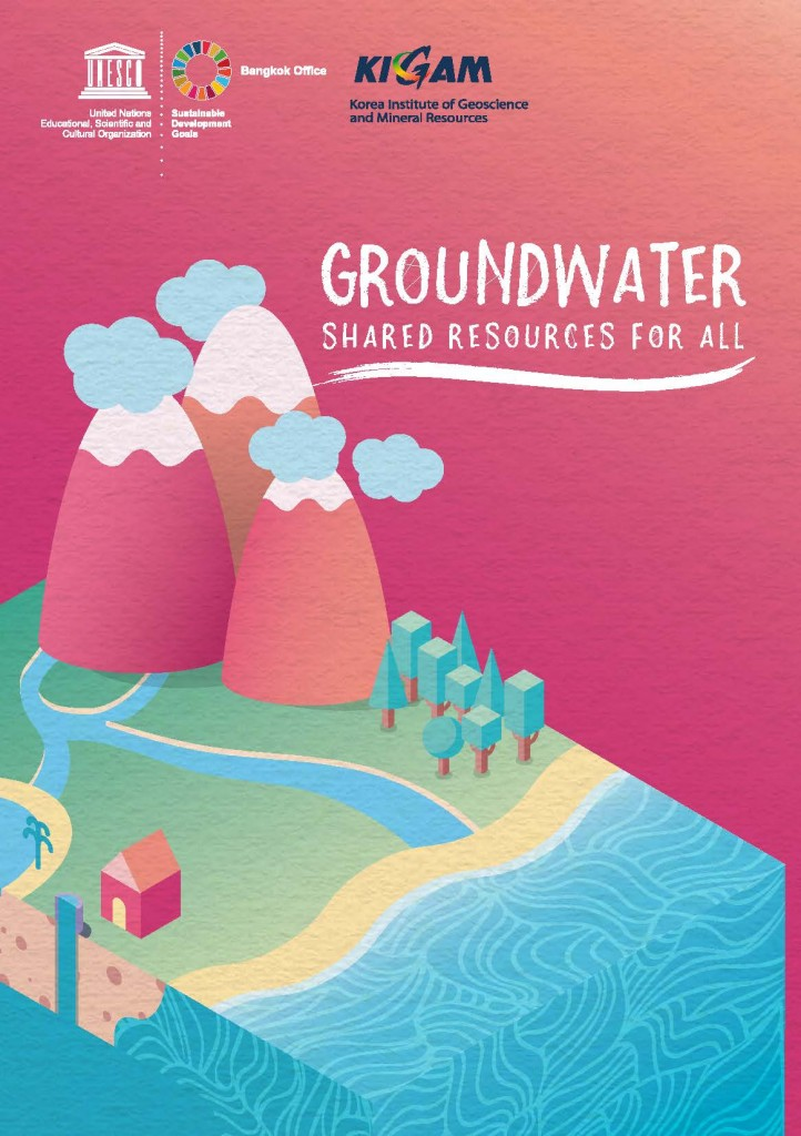 cover_groundwater-shared-resources-for-all.jpg