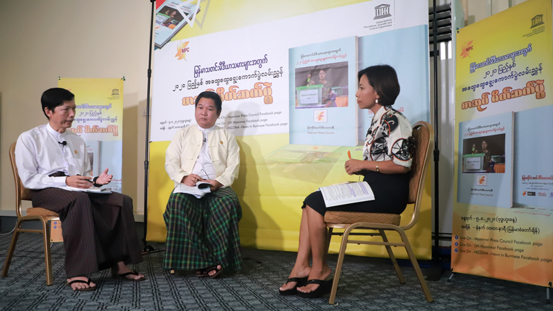 Interview with Secretary and Joint Secretary-1 of Myanmar Press Council for a launch of Election Reporting Guidelines (©UNESCO Myanmar Office)