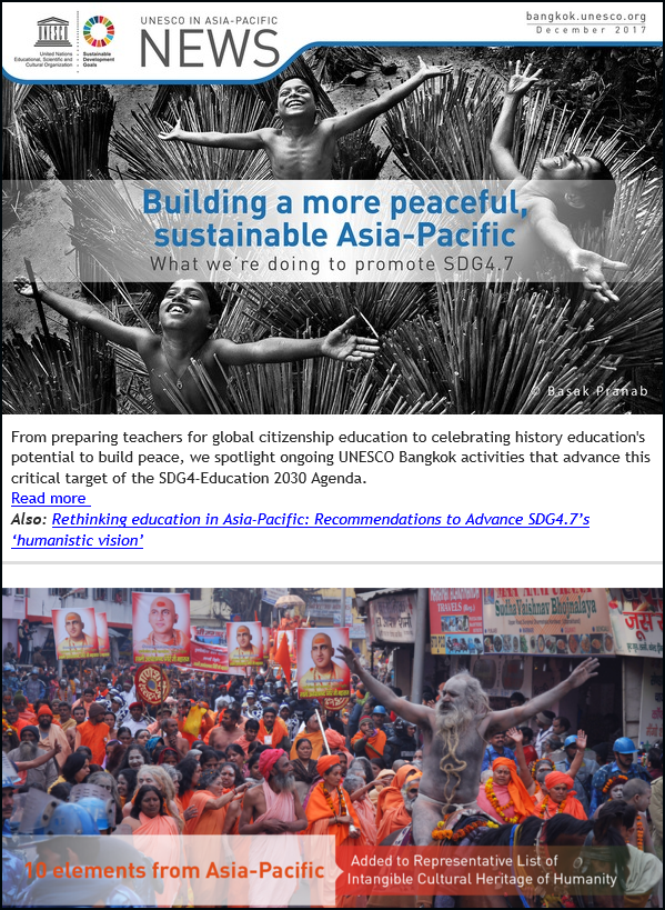 coverunesco-asia-pacific-news-december-2017.PNG