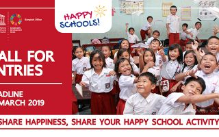 'Share Happiness, Share your Happy School Activity!' – Join us and celebrate International Day of Happiness on 20 March 2019