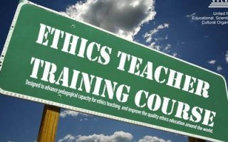 Application Deadline Extended Ethics Teachers' Training Course in Iran