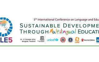 Mother Language Matters for Sustainable Development Goals: Forum to Highlight Role of Language in Education