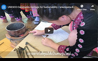 unesco-community-heritage-sustainability-youth-forum-thailand