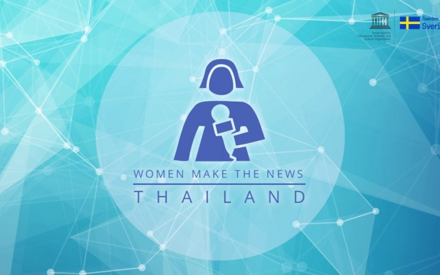 women-make-news-thailand-voice-women-experts-tool-gender-equality-media