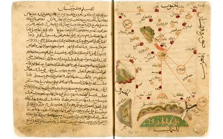 © Institute of Manuscripts of Azerbaijan National Academy of Sciences Al-Maqalatun Salasun (Thirtieth Treatise)