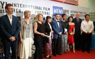 Myanmar International Film Festival