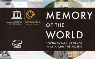 Memory of the World: Documentary Heritage in Asia and the Pacific