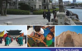 reference for teachers to explore the issues and problems related to world heritage and sustainable development