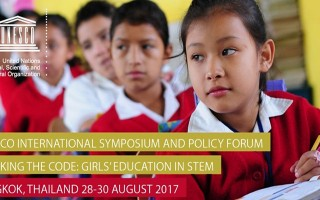 'Cracking the code: Girls' and Women's Education in Science, Technology, Engineering and Mathematics': Key Findings