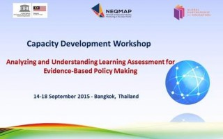 Workshop: Analyzing and Understanding Learning Assessment for Evidence-Based Policy Making