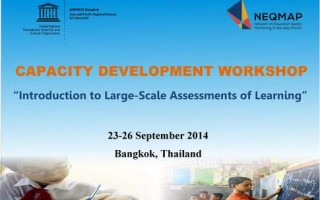 Workshop: Introduction to Large-Scale Assessments of Learning