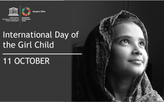 International Day of the Girl Child banner