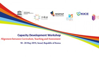 Workshop: Alignment between Curriculum, Teaching and Assessment