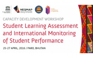 Workshop: Student Learning Assessment and International Monitoring of Student Performance