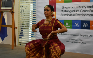Bangladesh cultural dance performer at UNESCO Bangkok International Mother Language Day event.