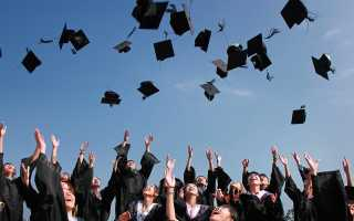 Promote international recognition of higher education qualifications