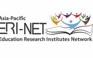 Asia-Pacific Education Research Institutes Networks (ERI-Net)