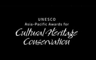 asia-pacific-awards-cultural-heritage-conservation