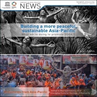 UNESCO in Asia-Pacific News, December 2017
