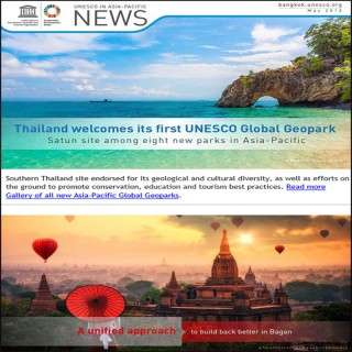UNESCO in Asia-Pacific News, May 2018