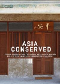 Asia Conserved Series, Vol.III