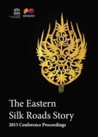 Silk Roads Conference 2016