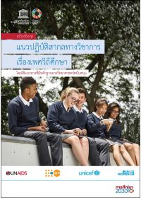 Thai International technical guidance on sexuality education: an evidence-informed approach