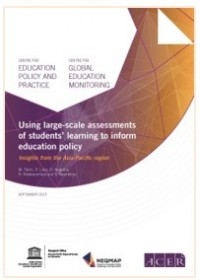 New Policy Brief on Using Assessments to Inform Policy