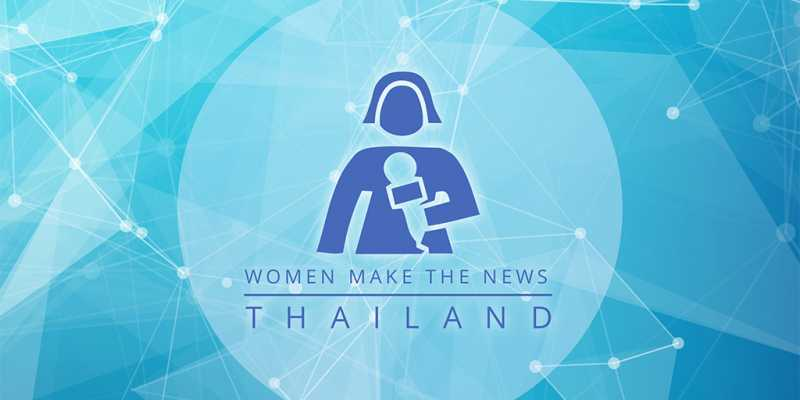 Launch of UNESCO's Women Make the News project grants