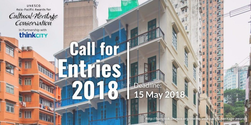 Call for Entries: 2018 UNESCO Asia-Pacific Awards for Cultural Heritage Conservation