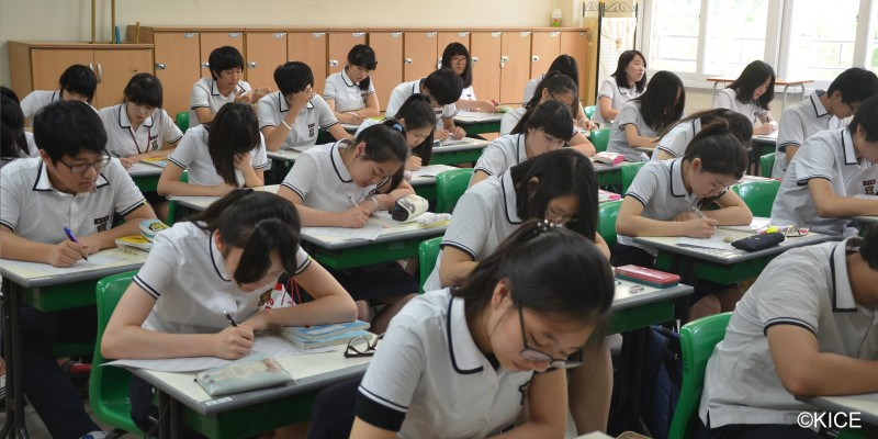 new education policies and practices in south korea unesco bangkok
