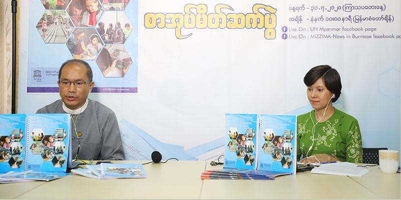 "A virtual book launch of ""Situation Analysis of Community Media Sustainability in Myanmar"""